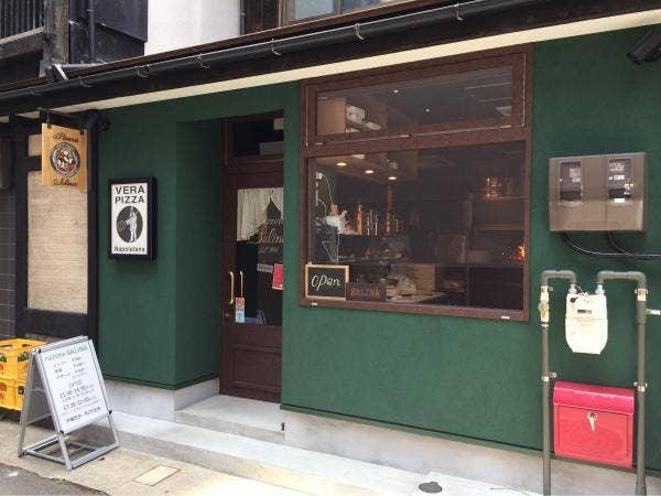 県内唯一の「真のナポリピッツァ協会」認定店